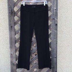 Dynamite black dress pants with zip, button size 5